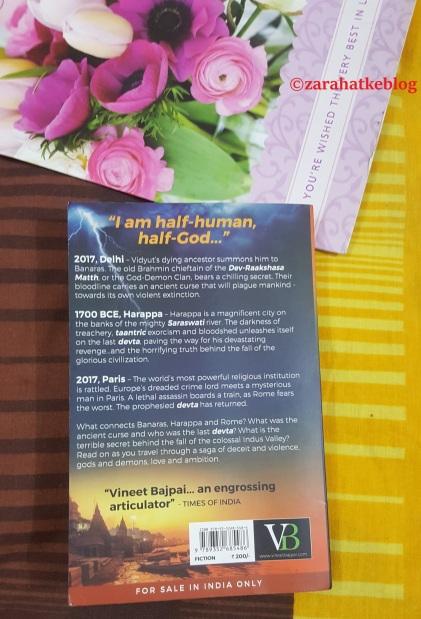 Blog 185 - Harappa - 5